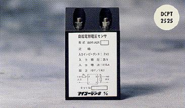 DCPT2525